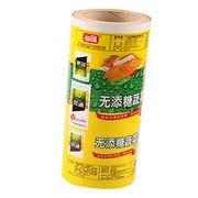 China roll stock cookie film/food service cookie film/cookie packaging film