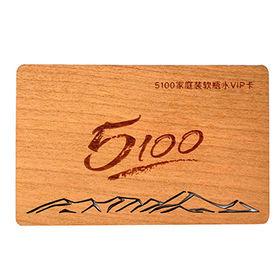 China MIFARE® Classic EV1 4K MF1 ICS70 RFID Smart Card