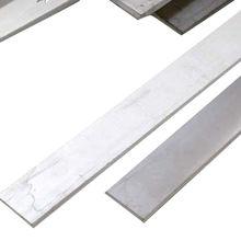 Aluminum iron mild steel flat bar from Sino Sources Tech Co. Ltd