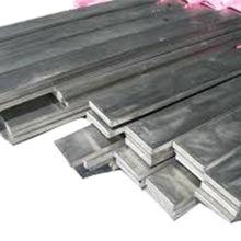 Steel flat bar from Sino Sources Tech Co. Ltd