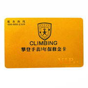 China Membership Cards