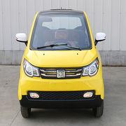 Wholesale Electric Car, Electric Car Wholesalers