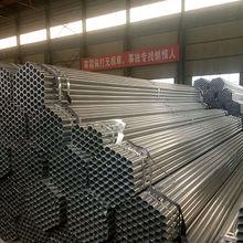 Hot-dipped Galvanized Steel Tube/Galvanized Steel Tube/Galvanized Steel Pipe from Sino Sources Tech Co. Ltd