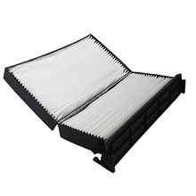 China For 2014 Geely Englon SC6 cabin filter OEM