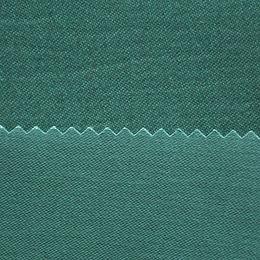 China Textile Fabric