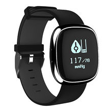 New product custom wrist watch smart bracelet from China (mainland)