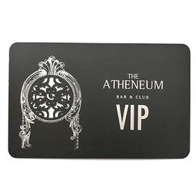 China VIP Card