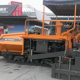 China Asphalt Paver Track Type