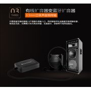 Wholesale Bluetooth Receiver, Bluetooth Receiver Wholesalers