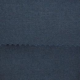 China Fire Retardant Finished Textile Fabric