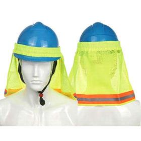 Hi-vis mesh neck shade from Zhejiang Yinguang Reflecting Material Manufacturing Co. Ltd