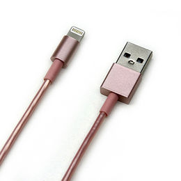 USB to lightning cable 5V 2A charge and data sync MFi license from Dongguan Heyi Electronics Co. Ltd