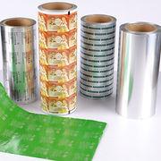 Aluminium Laminated Foil Manufacturer