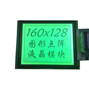China STN Yellow/Green Graphic LCD