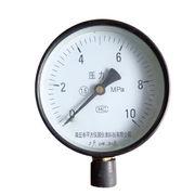 Wholesale Duplex scale pressure gauge, Duplex scale pressure gauge Wholesalers