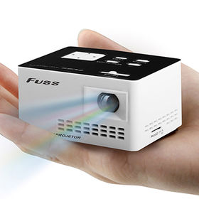 Miniature Projector