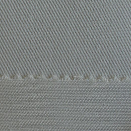 Fabric Manufacturer Supply 266g Fire Retardant Finish Textile Fabric for Workwear from MSJC Textile Co.,Ltd