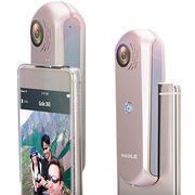 China GOLE 360-degree dual panoramic camera video 720P 4MP lens for Android smart phone