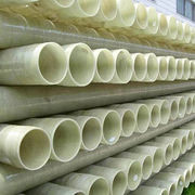 China PVC Tube