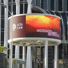 Outdoor P16 LED Billboard, P16mm LED Electronic Sign, LED Digital Display