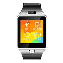 China Smartwatch dz09