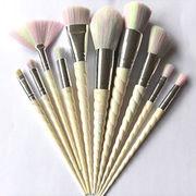 New makeup brush from Shenzhen Yuanxin Technology Co. Ltd