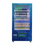Automatic cold drink vending machine