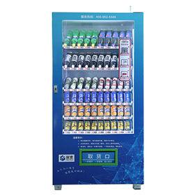 multiple functions socks vending machine