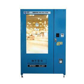 China Automatic vending machine