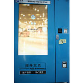 """China Vending machine 50"""" LCD"""