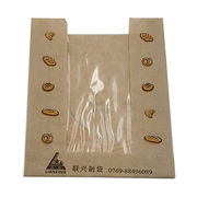Stand up food packaging bags with tear notches, FDA approved from Everfaith International (Shanghai) Co. Ltd