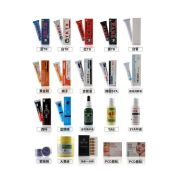 China Factory OEM 10g 30g tattoo anaesthetic numb cream gel for permanent makeup tattoo supply