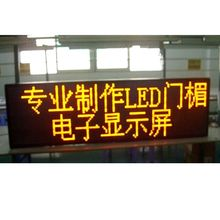 P10 yellow color LED sign, single color text moving banner screen