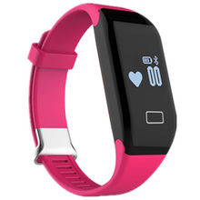 Pedometer Bluetooth Smart Bracelets Manufacturer