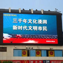 Amazing Video Effect Outdoor SMD P6 Full Color LED Display