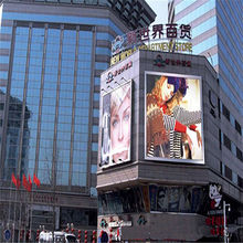 China LED Sign Board for Advertising P4.81 SMD Outdoor LED Display