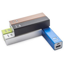 China 2200mAh power bank