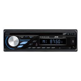 China HIFI Single Din Car DVD Players Car Radio Player