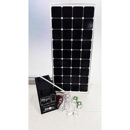 China Mini portable solar power system solar system