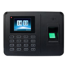 China Fingerprint Access Control System