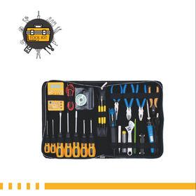 19-piece Electronic Tool Kit