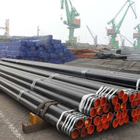 China Seamless steel tube