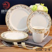 China Wholesale gold-rimmed china dinner plates White bone china porcelain round flat dinner plate : white dinner plate set - pezcame.com