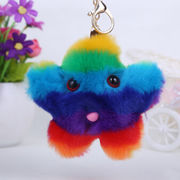 China Colorful faux fur keychain, star keychain, women's bag pendant car keychain
