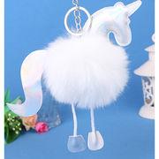 Cute Fluffy Unicorn Keychain PU Leather Horse Pompom Rabbit Fur Key Chain Key Ring Bag Charm from HK Yida Accessories Co. Ltd