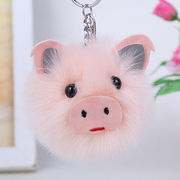 Cute Rabbit Fur Ball Pink Pig Keychain for Women, Girls' Pompom Key Chain Handbag Keyring from HK Yida Accessories Co. Ltd