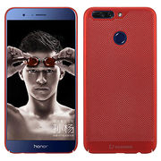 China Ultra-thin rubber oil PC phone case for Huawei Honor V9, phone case for Honor V9