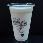 Wholesale Disposable Transparent Plastic Cup, Disposable Transparent Plastic Cup Wholesalers