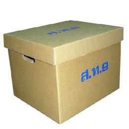 China Customized corrugated moving boxes.