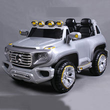 China Kids Mercedes Ride